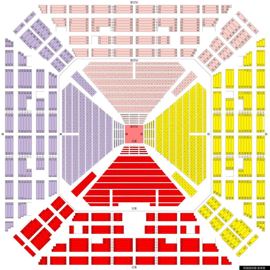 両国国技館座席表