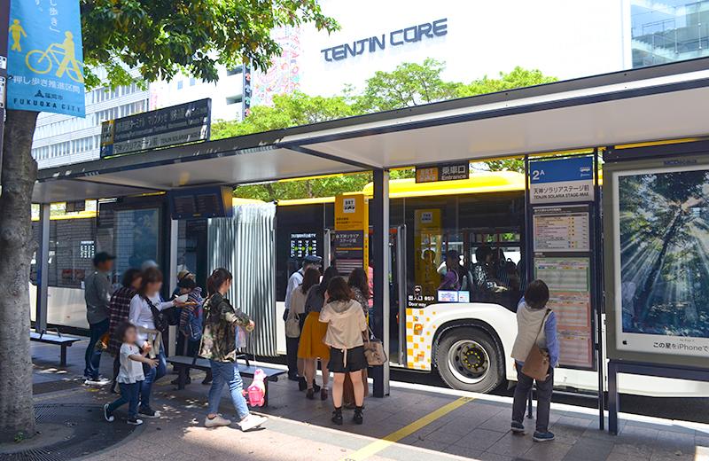 福岡国際センター(プロレス)博多天神のバス停