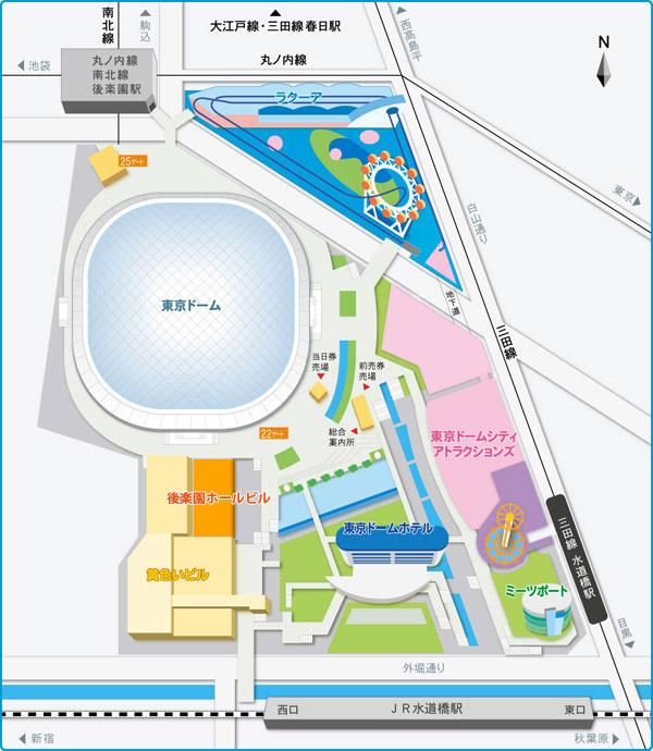 プロレス東京ドームアクセス