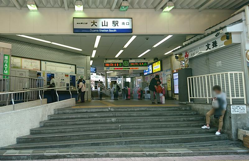 東武東上線「板橋駅」南出入口/板橋グリーンホール