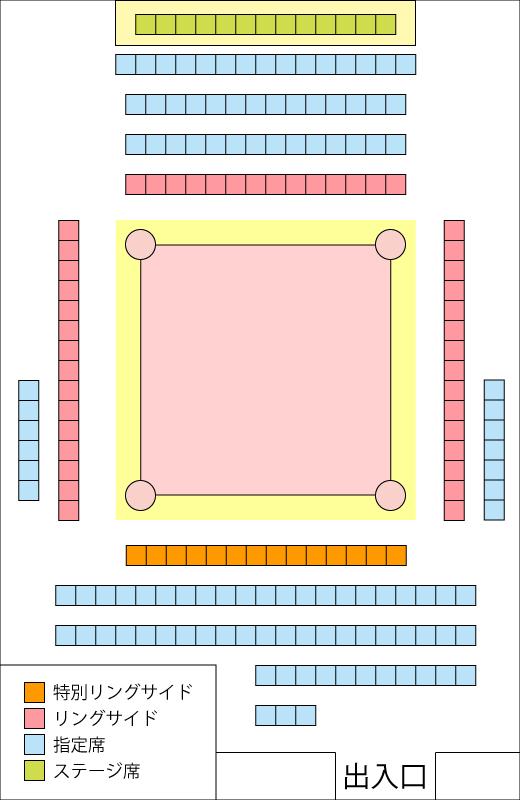 板橋グリーンホール座席図/板橋グリーンホール