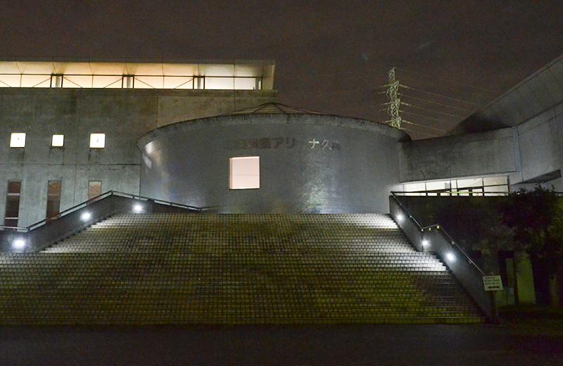 外観/毎日興業アリーナ(久喜総合体育館)