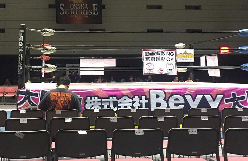 特別リングサイドからリング/大阪府立体育館第二競技場