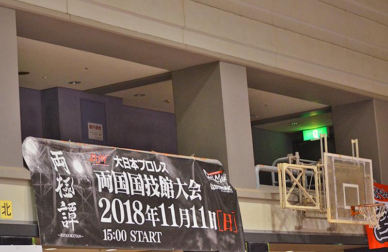 2階バルコニ。立ち見席になることもあります/大阪府立体育館第二競技場