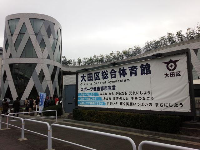 大田区総合体育館概観