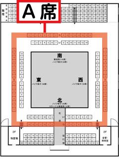 新木場1stRINGの座席・席順・アクセスを解説。初めてのプロレス観戦!