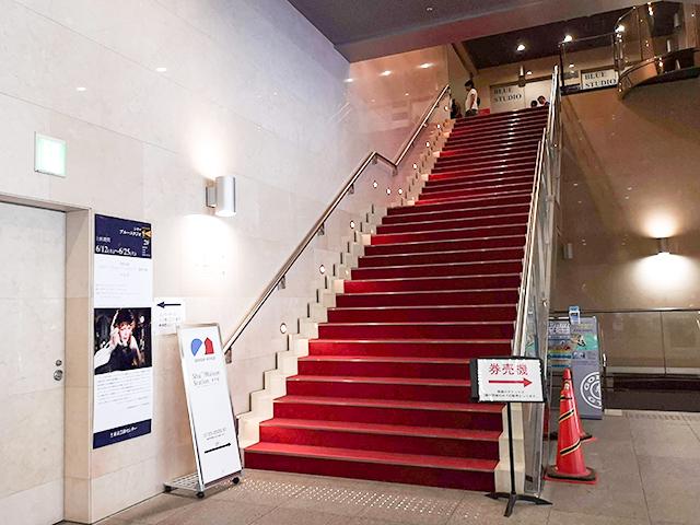 東京芸術センター「ホワイトスタジオ」