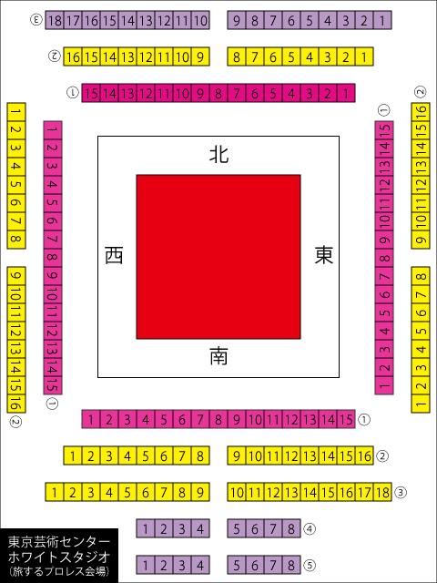 東京芸術センター「ホワイトスタジオ」座席表