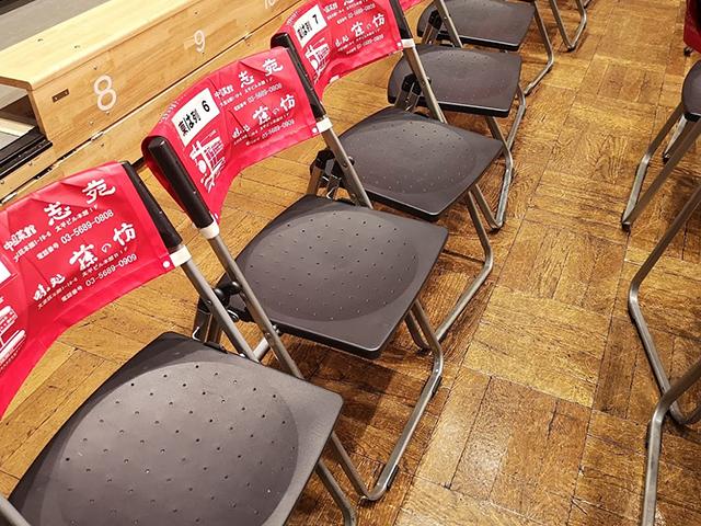 後楽園ホールリングサイド席の椅子