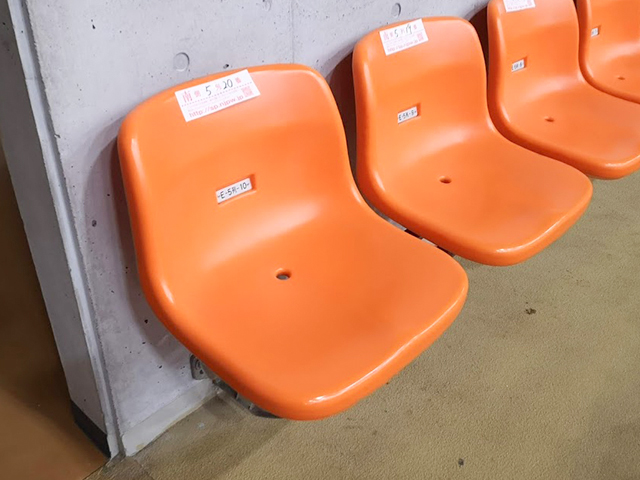 東金アリーナ2階の椅子