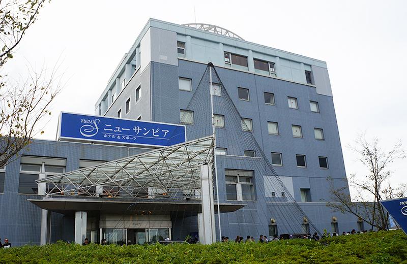 ホテル/ニューサンピア高崎
