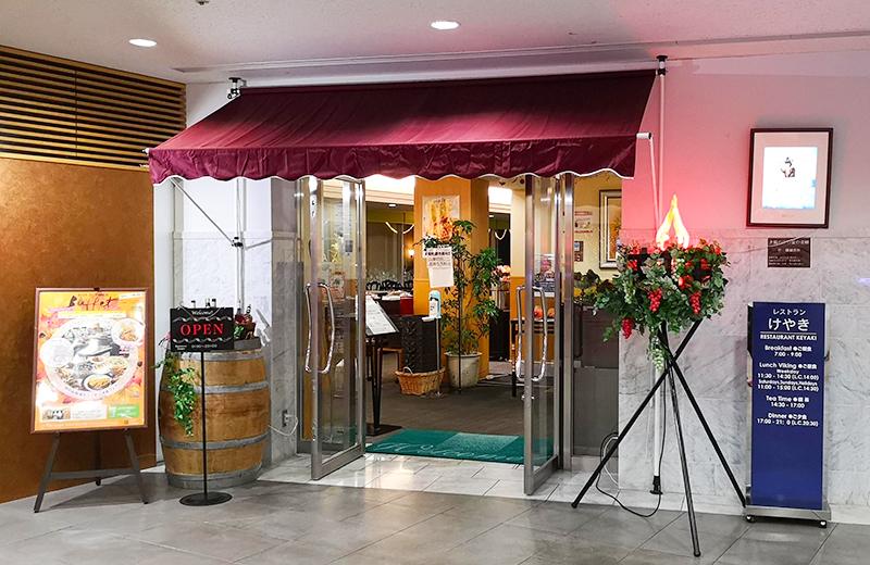 レストラン/ニューサンピア高崎