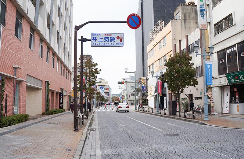 高崎駅前/リングサーチ群馬県高崎市
