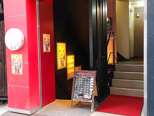 池袋店入り口/新日本プロレスワールドカフェ