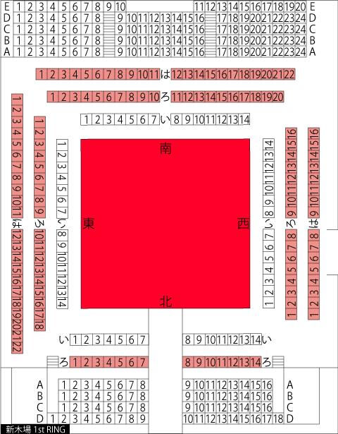 新木場1stRING座席表