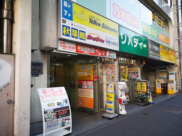 秋葉原のプロレス専門ショップ「バックドロップ」に行ってきた!