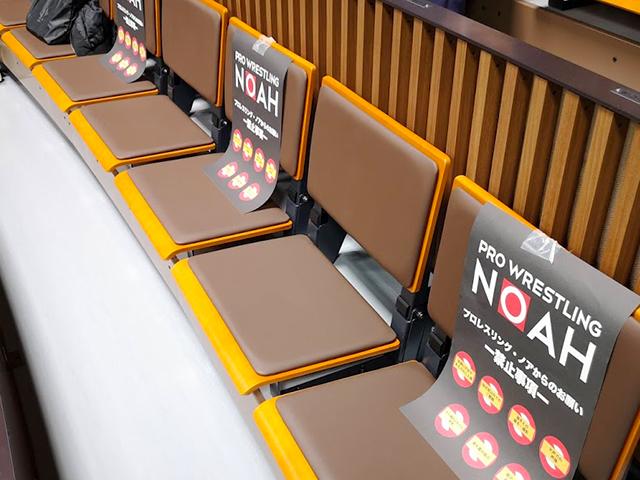 ひな壇:代々木競技場(第二体育館)でプロレスを見る!座席・アクセスを紹介