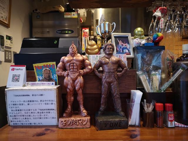 ヨネ銅像/うまい肉と麺の店ヨネ家