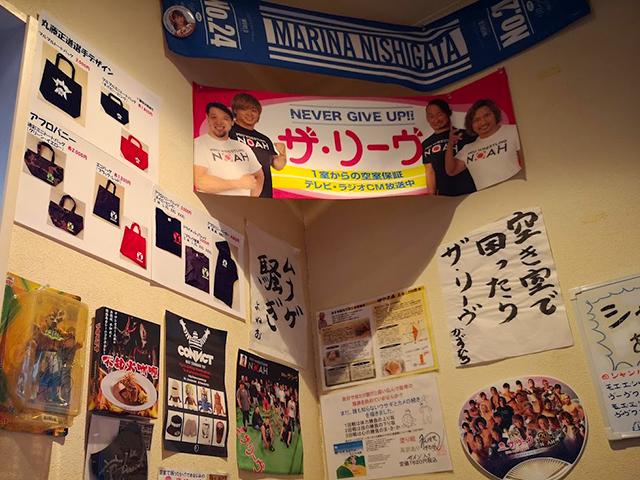 西潟茉莉奈/うまい肉と麺の店ヨネ家