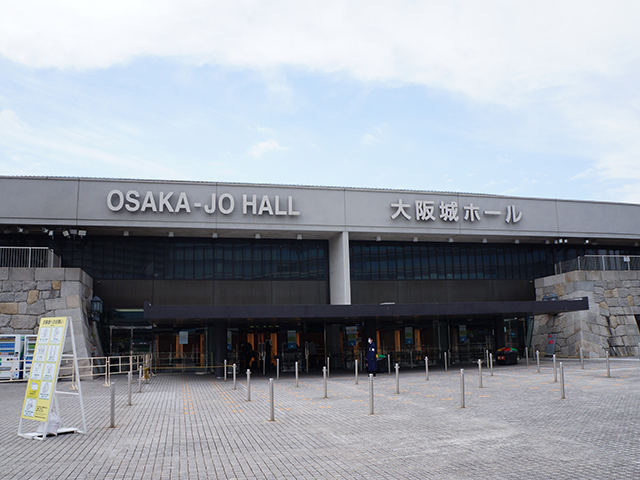 大阪城ホール エントランス