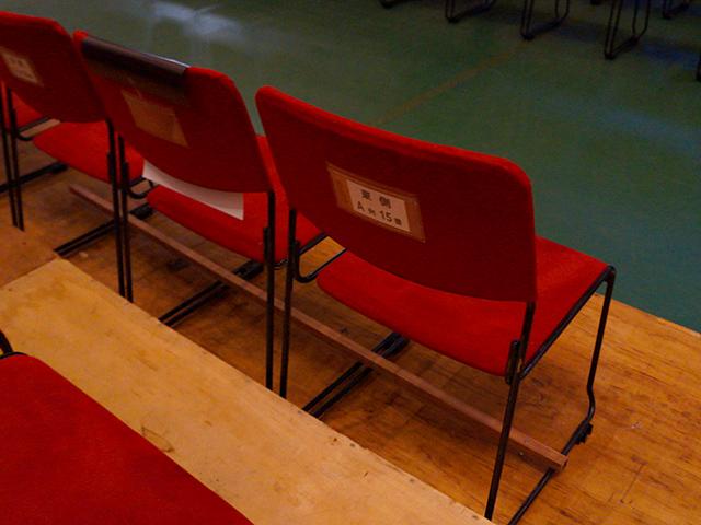 プロレス大阪城ホール・アリーナの椅子