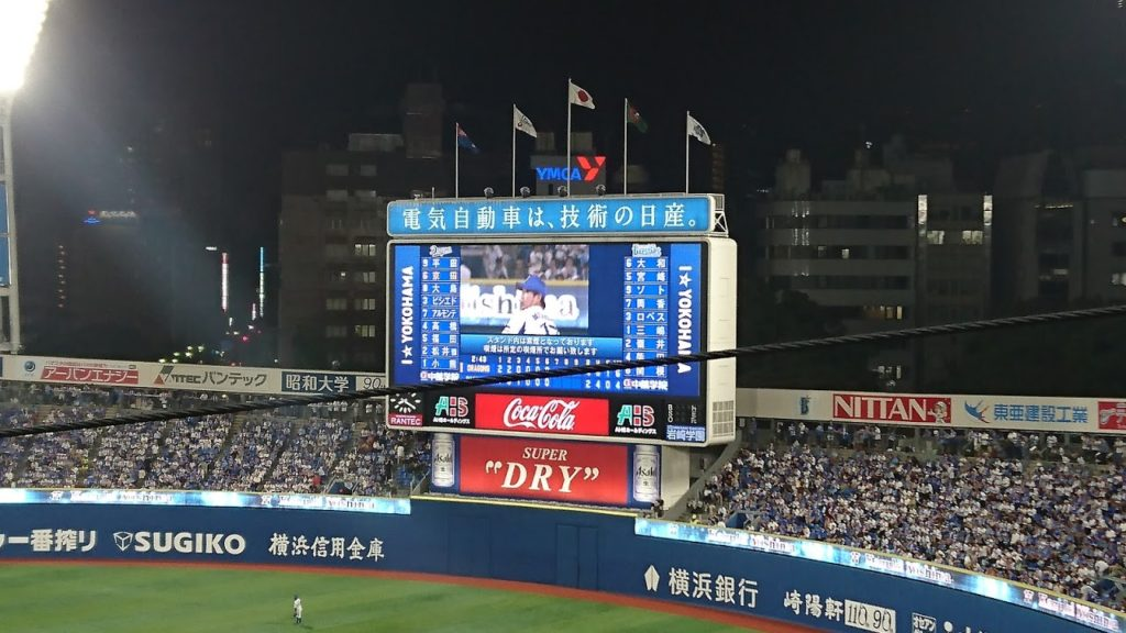 オーロラビジョン(横浜スタジアム)