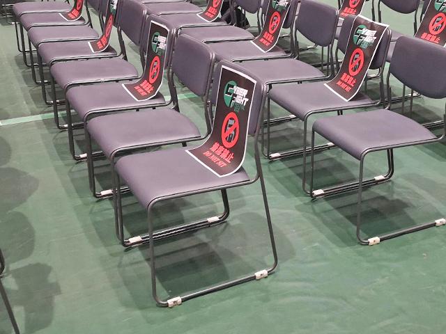 アリーナ席の椅子(さいたまスーパーアリーナ)