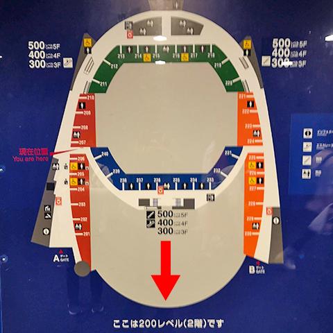 座席図:さいたまスーパーアリーナ