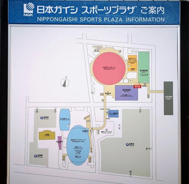 日本ガイシ スポーツプラザ  ご案内